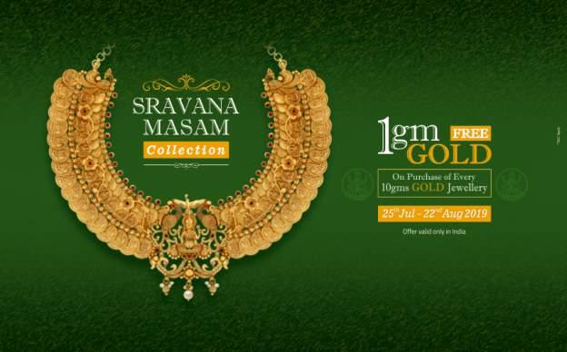 Sri Krishna Jewellers - Sravana Masam Collection - India