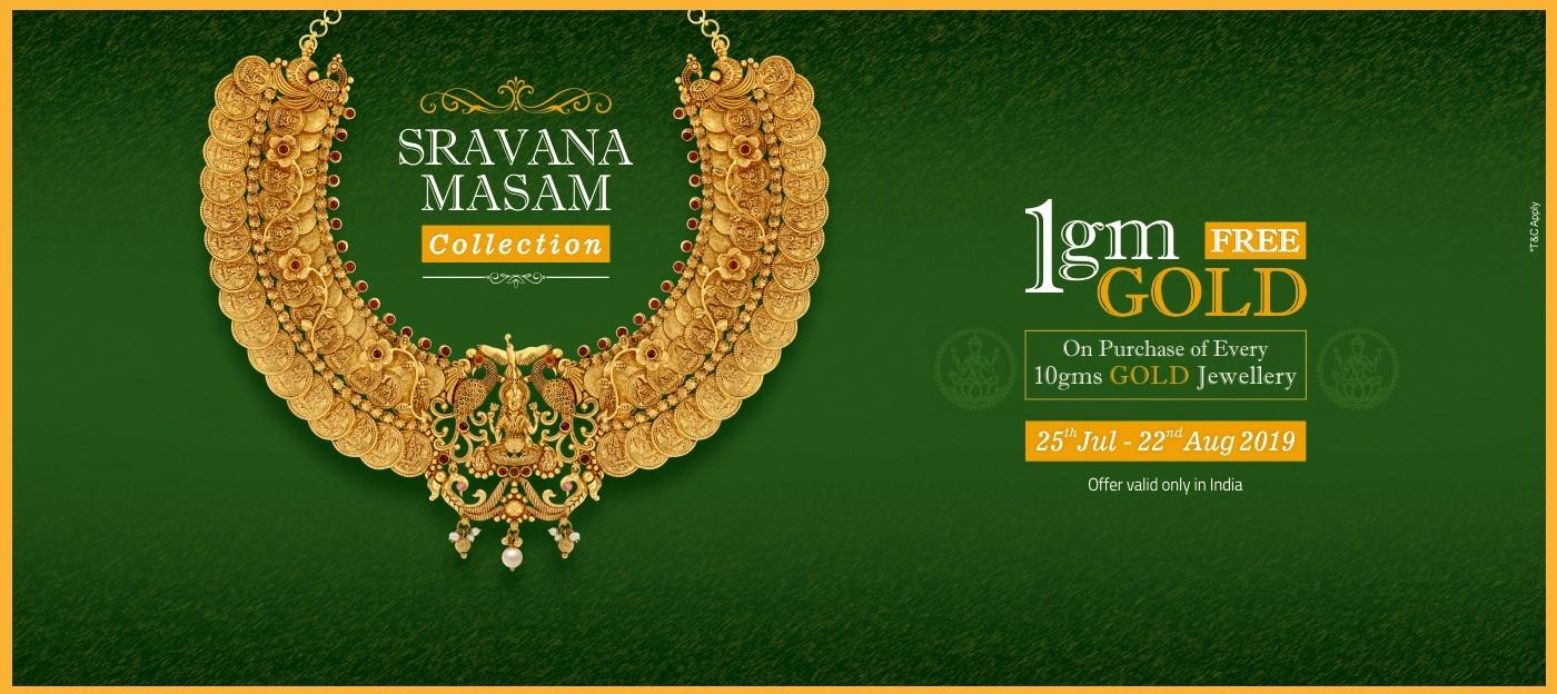 987ef9ef9db18 Sri Krishna Jewellers Trusted Family Jewellers, Since 1976